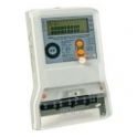Contor trifazat pentru masurare energie activa si reactiva
