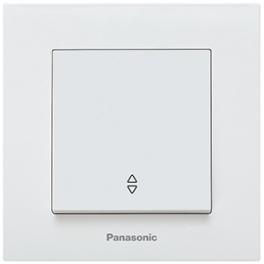 Panasonic Karre-Plus Intrerupator cap scara alb